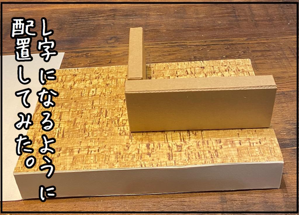 f:id:kitano-stop:20210510102432p:image