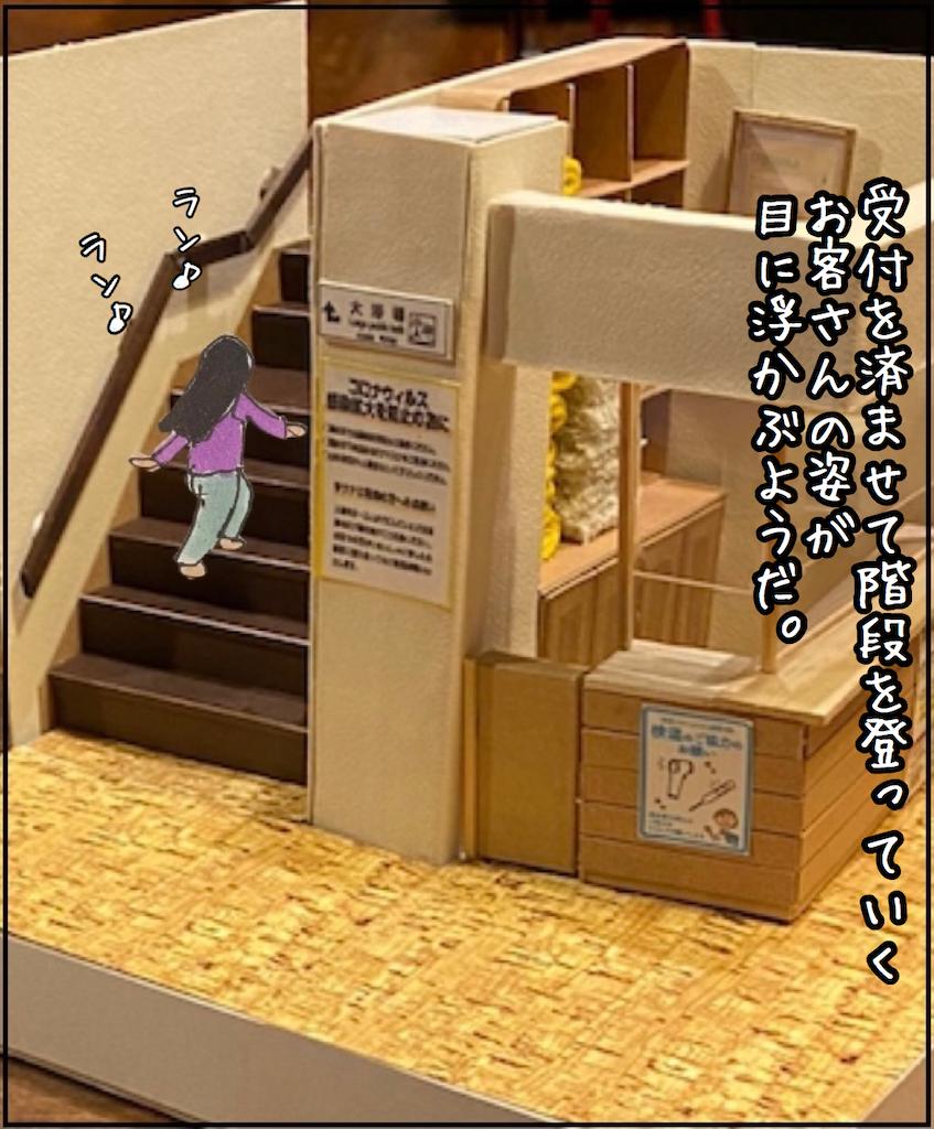 f:id:kitano-stop:20210510162557p:image