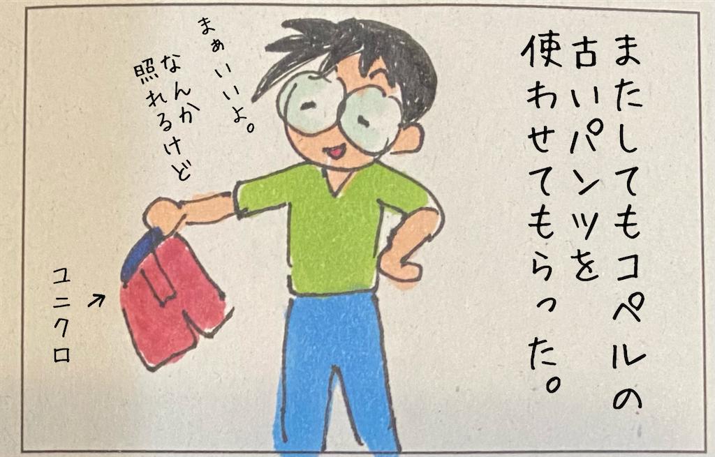 f:id:kitano-stop:20210510173840p:image