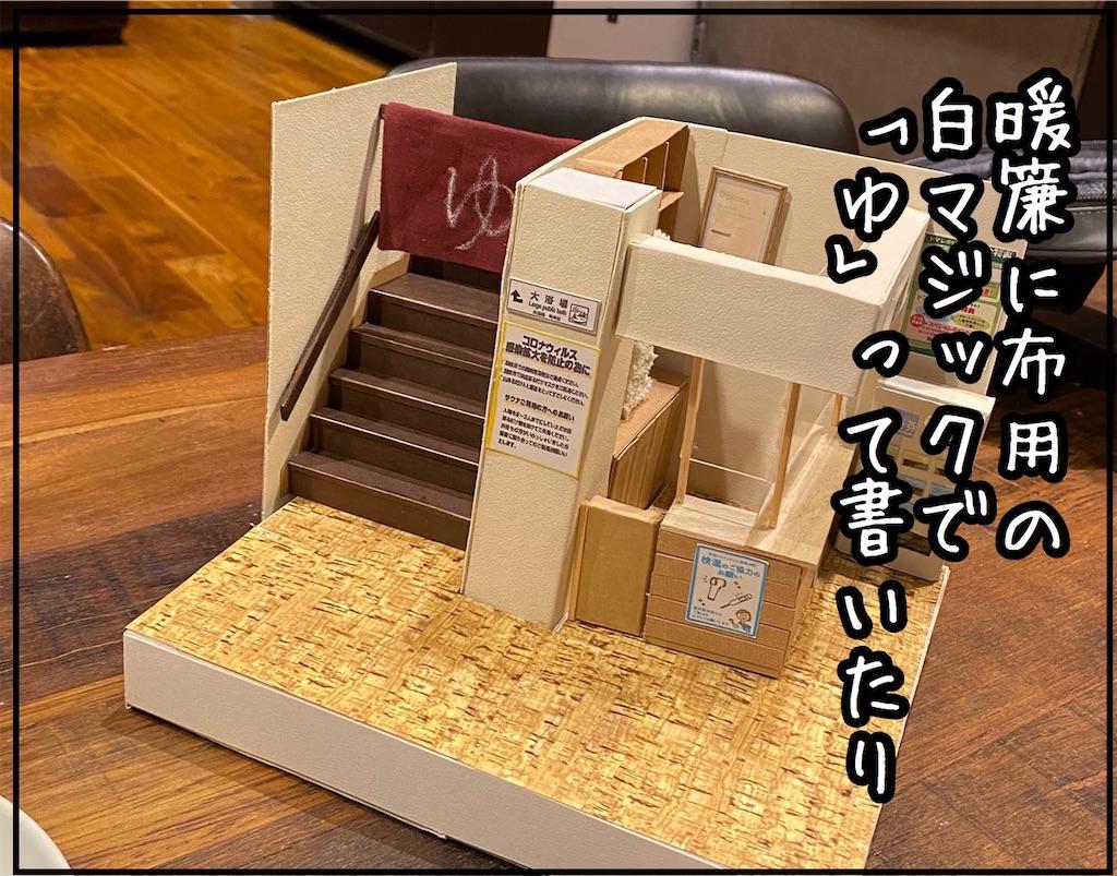 f:id:kitano-stop:20210510205539j:image