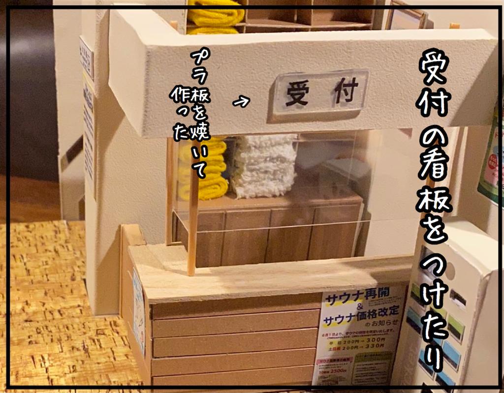 f:id:kitano-stop:20210510205938p:image