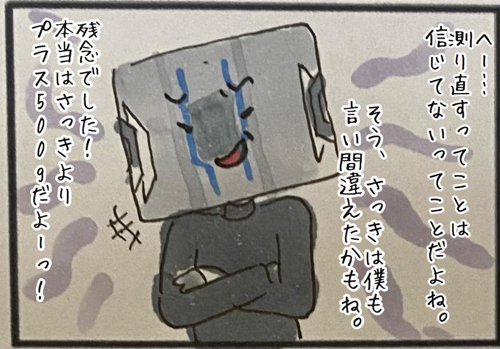 f:id:kitano-stop:20210518154157p:image