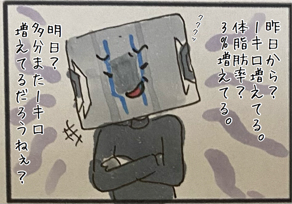 f:id:kitano-stop:20210518162257p:image