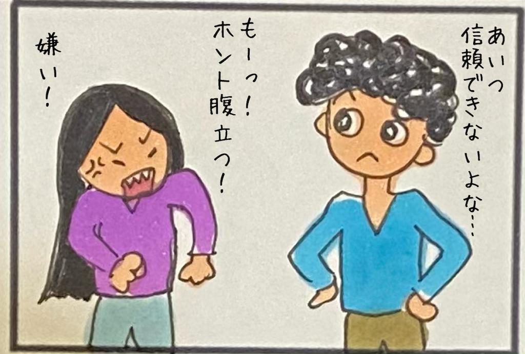 f:id:kitano-stop:20210518171058p:image