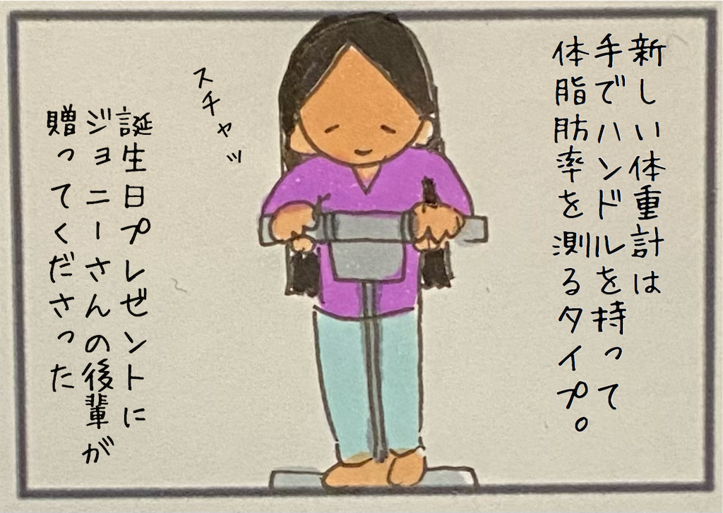 f:id:kitano-stop:20210518175606p:image