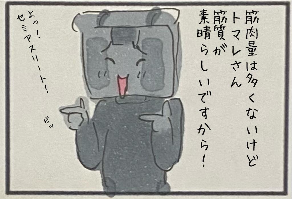 f:id:kitano-stop:20210518185405p:image