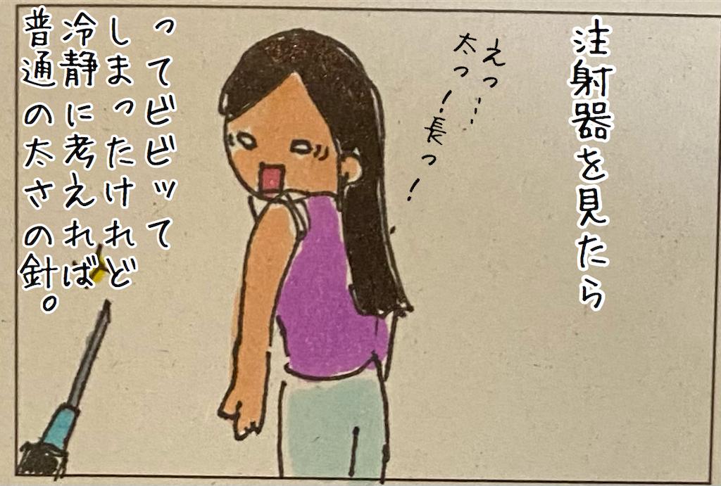 f:id:kitano-stop:20210519190526p:image