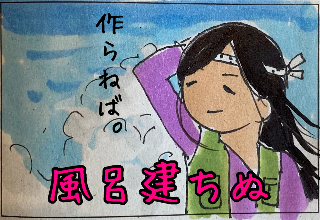 f:id:kitano-stop:20210525104444p:image