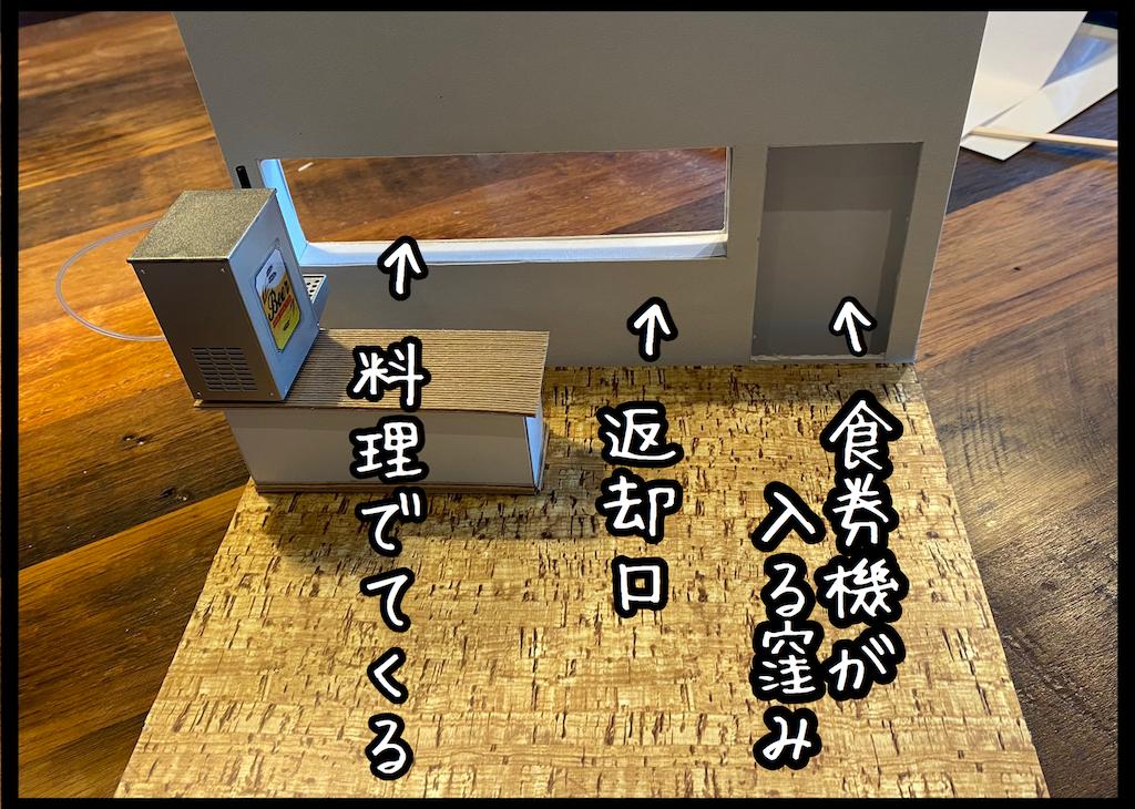 f:id:kitano-stop:20210525113353p:image