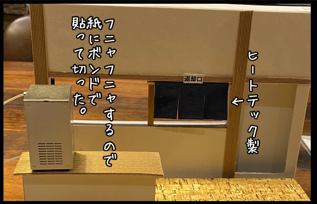 f:id:kitano-stop:20210525122043p:image