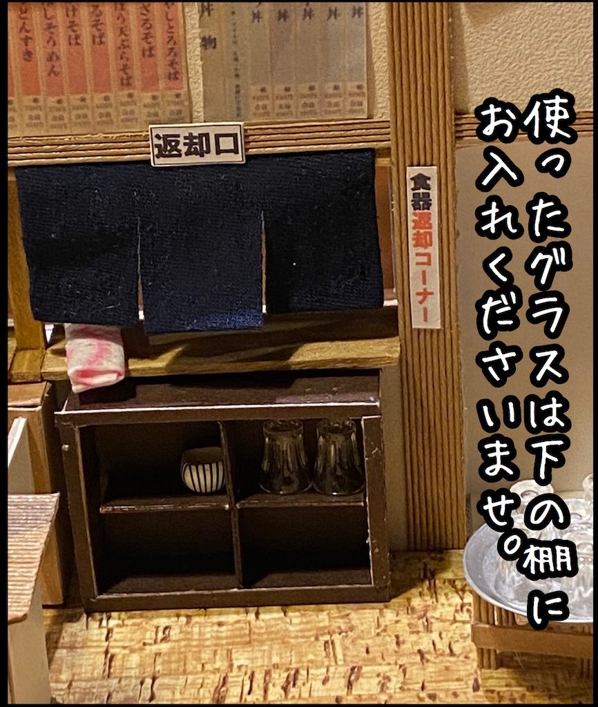 f:id:kitano-stop:20210525133444p:image