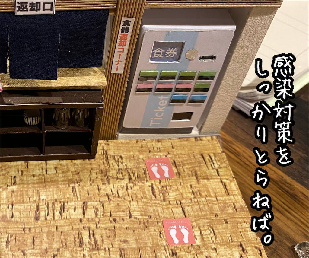 f:id:kitano-stop:20210525162058p:image