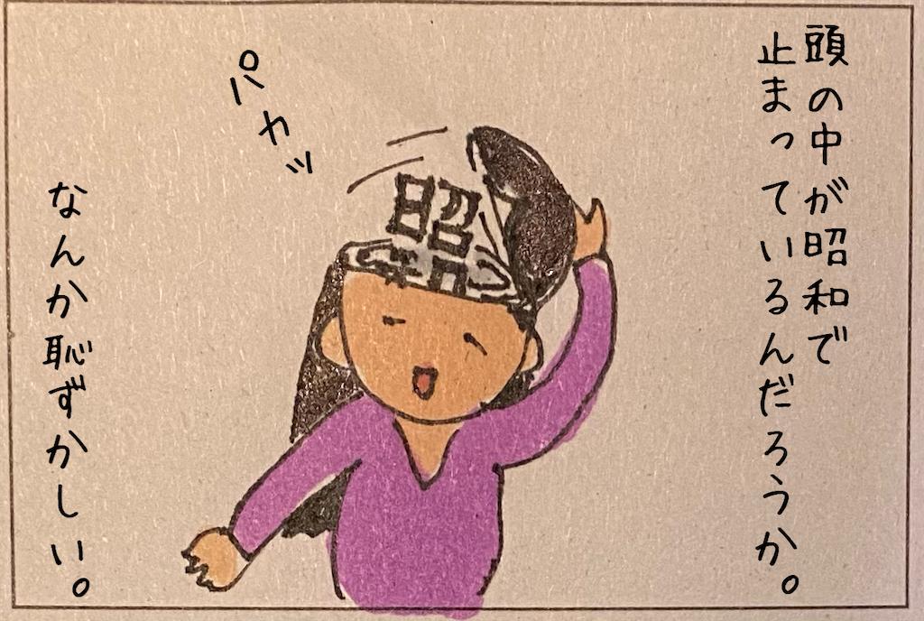f:id:kitano-stop:20210525201040p:image