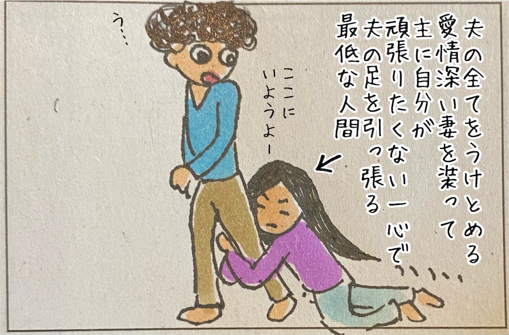 f:id:kitano-stop:20210530164511p:image
