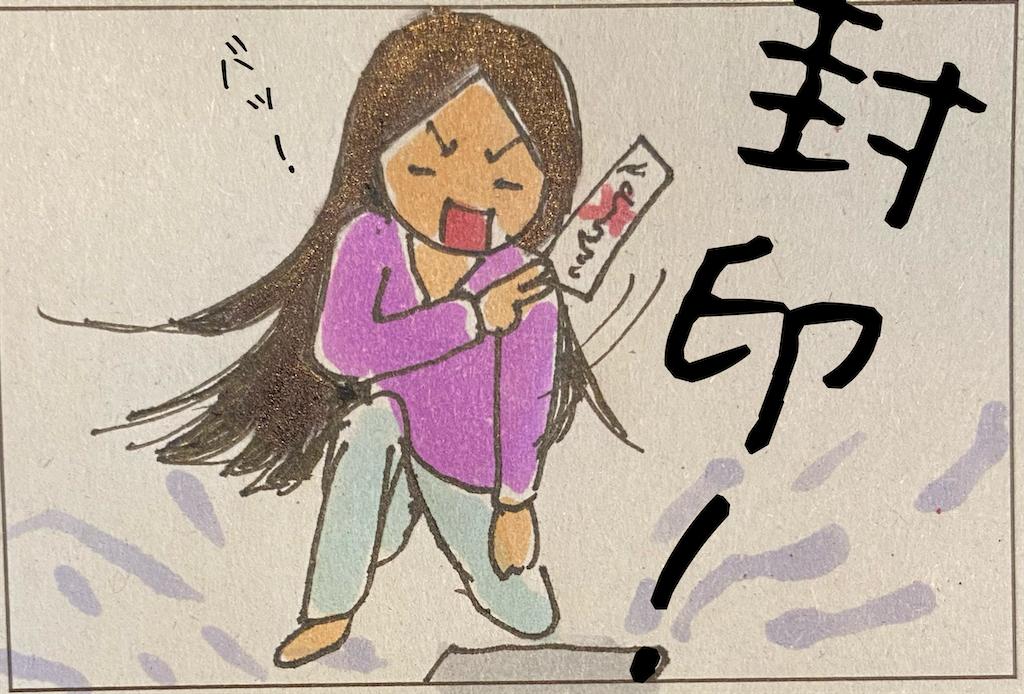 f:id:kitano-stop:20210530175131p:image