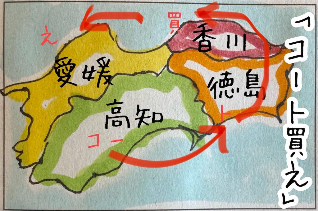 f:id:kitano-stop:20210606134218j:image