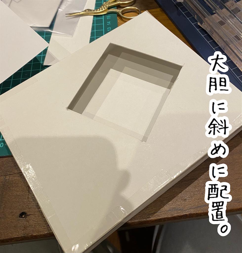 f:id:kitano-stop:20210611235628p:image