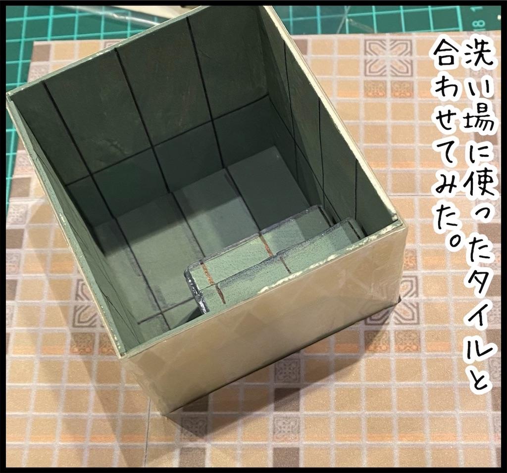 f:id:kitano-stop:20210613175427j:image