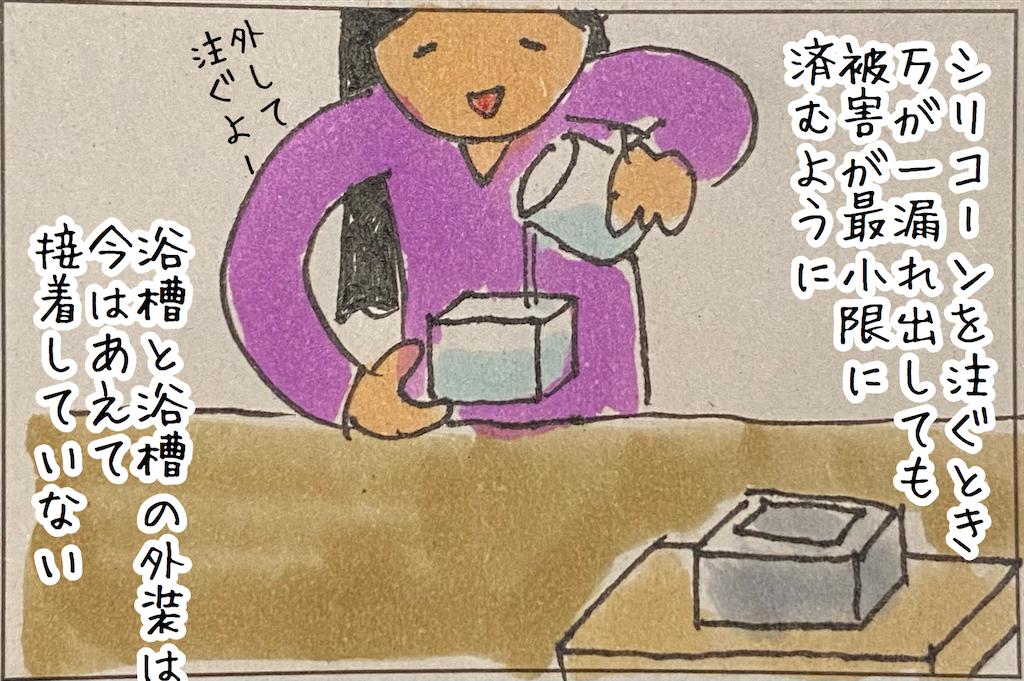 f:id:kitano-stop:20210613182423p:image