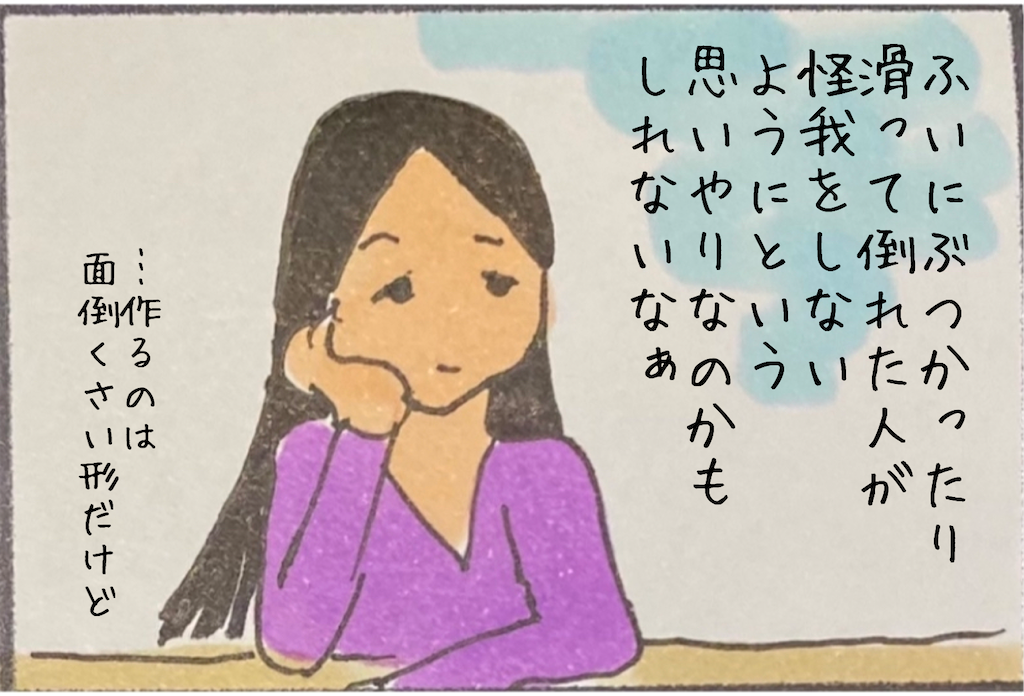 f:id:kitano-stop:20210613215304p:image