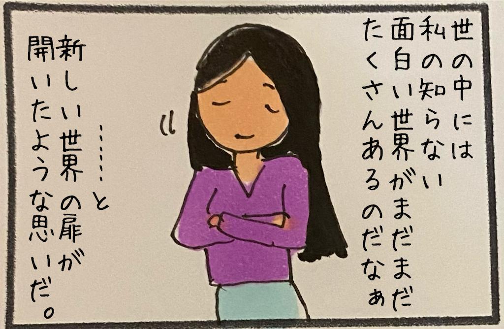 f:id:kitano-stop:20210615180804p:image