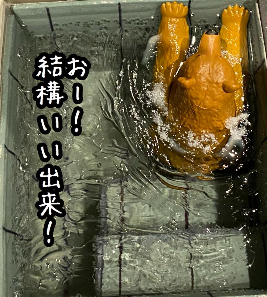 f:id:kitano-stop:20210615212002p:image