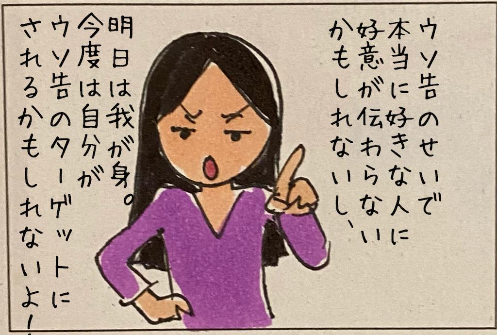 f:id:kitano-stop:20210629184253p:image