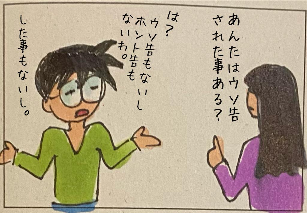 f:id:kitano-stop:20210629192335p:image