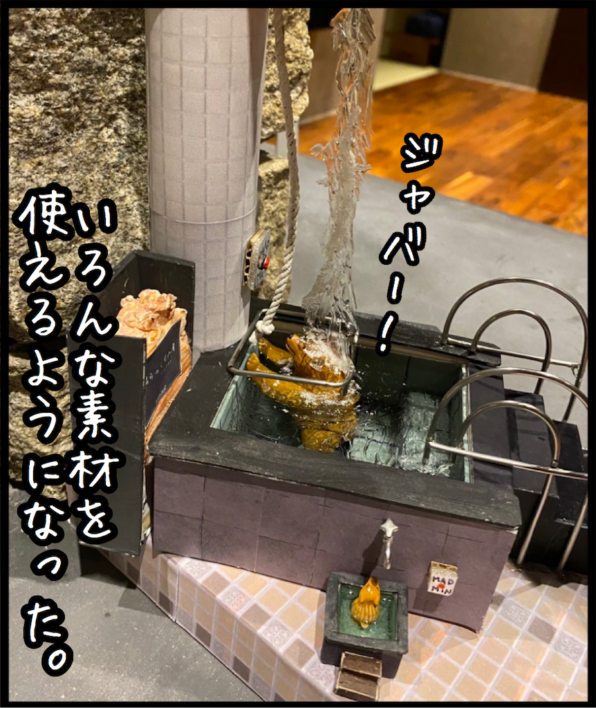 f:id:kitano-stop:20210709161819p:image