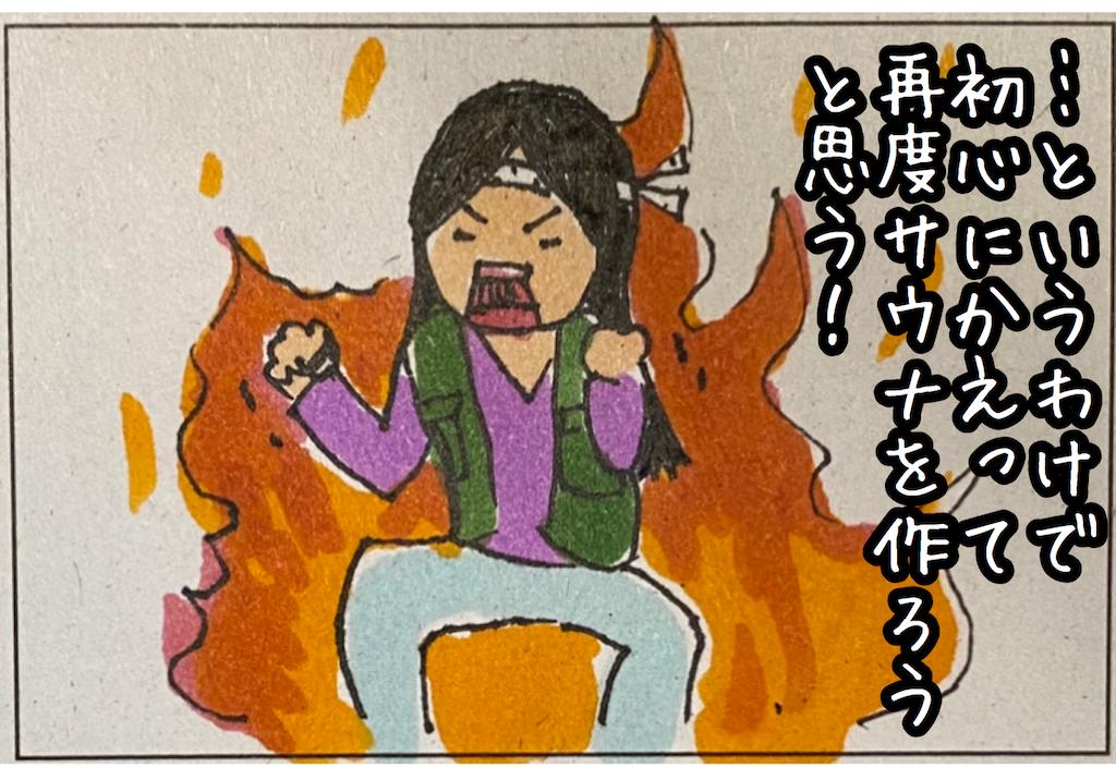 f:id:kitano-stop:20210709164600p:image