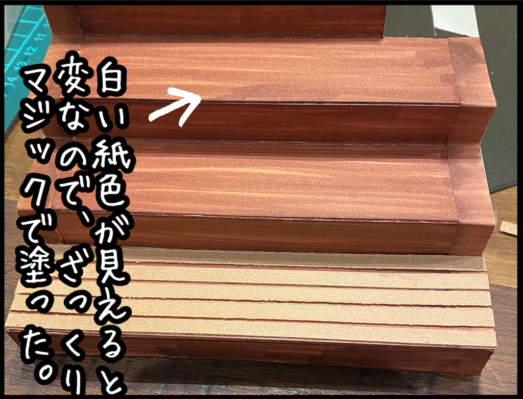 f:id:kitano-stop:20210710104746p:image