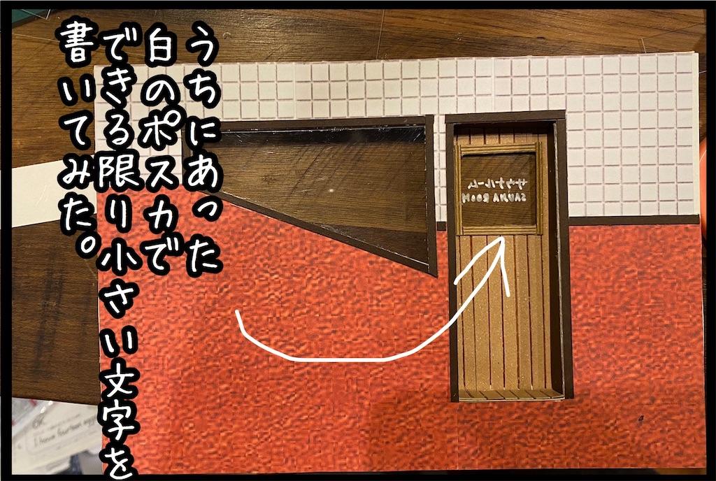 f:id:kitano-stop:20210710183254j:image