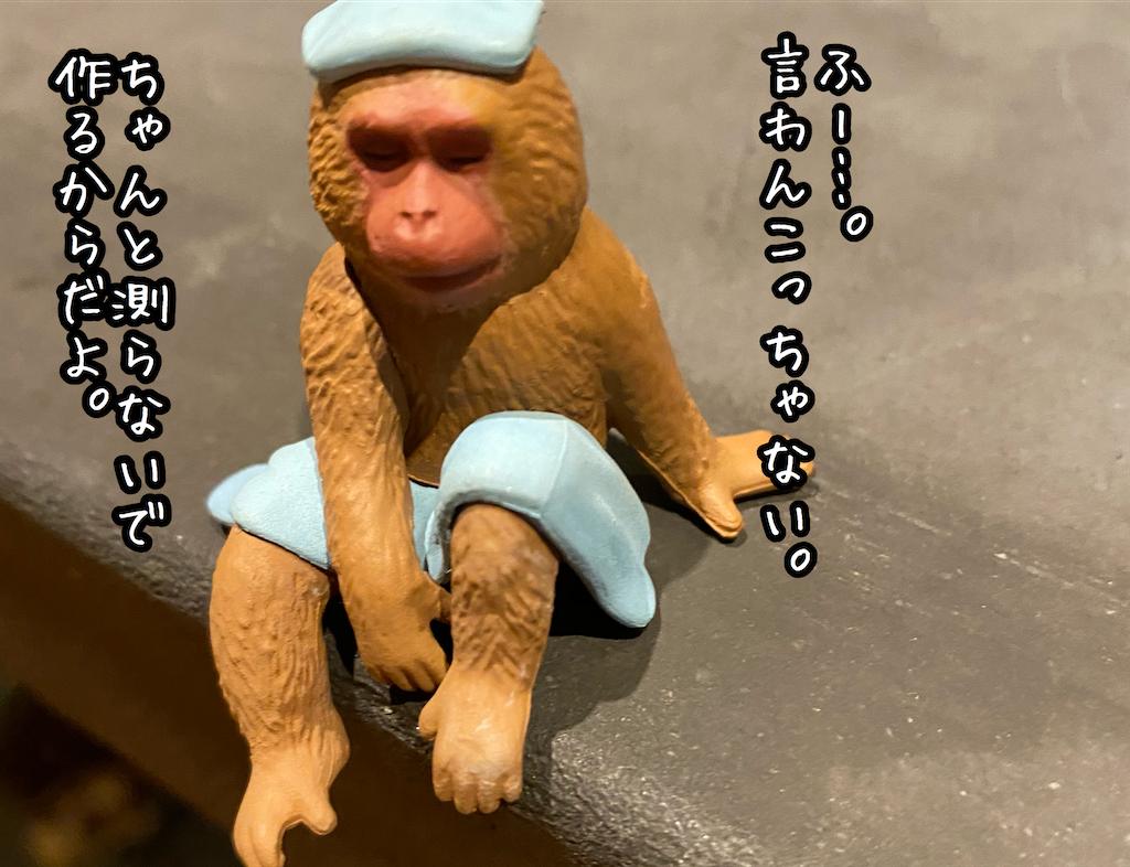 f:id:kitano-stop:20210710185451p:image