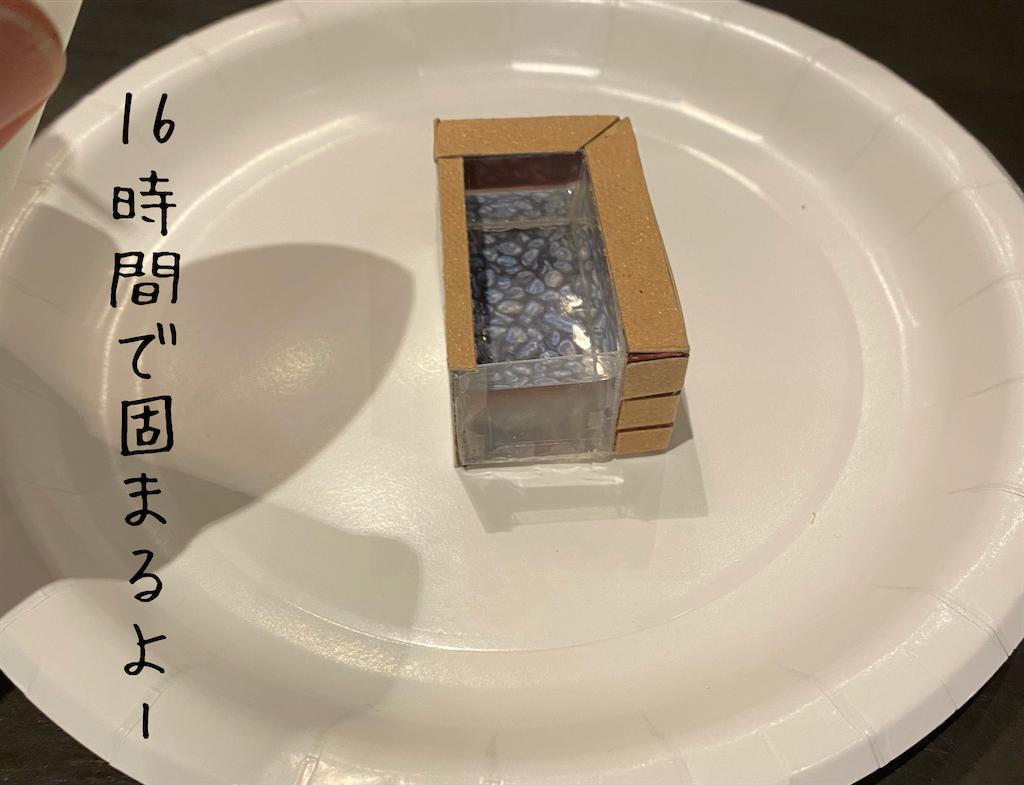 f:id:kitano-stop:20210710194049p:image