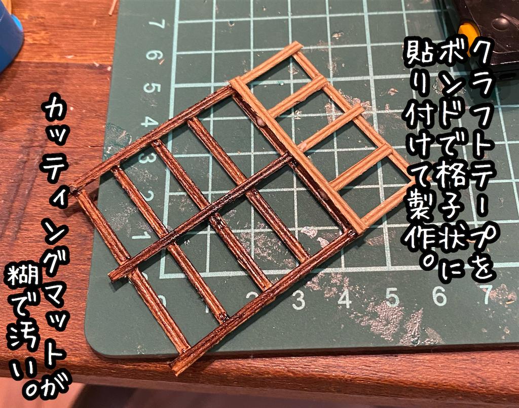 f:id:kitano-stop:20210710200634p:image