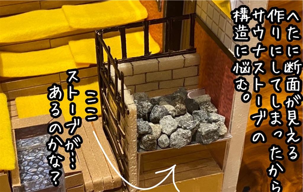f:id:kitano-stop:20210710205944j:image