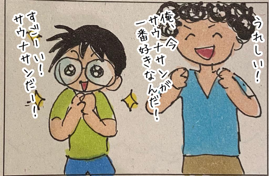 f:id:kitano-stop:20210710211436p:image