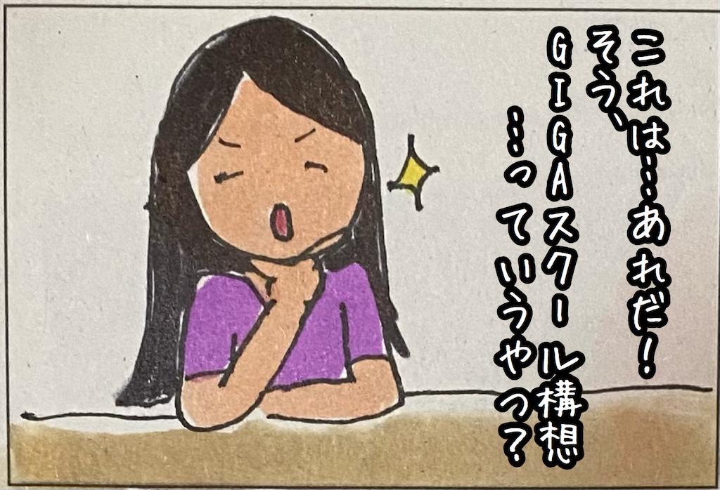 f:id:kitano-stop:20210719151239p:image