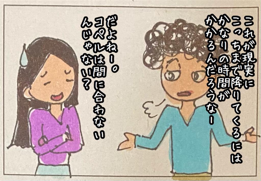 f:id:kitano-stop:20210719151846p:image