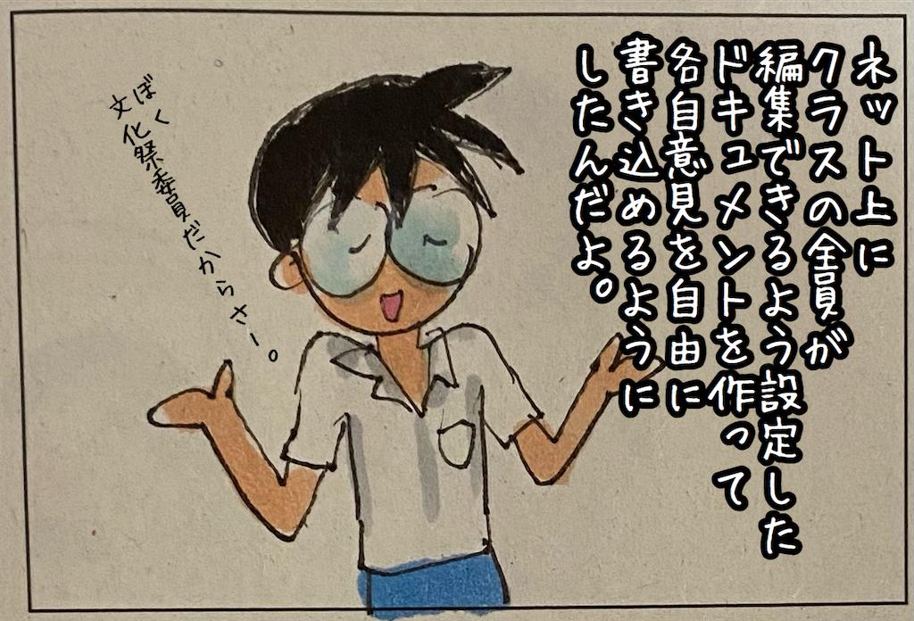 f:id:kitano-stop:20210720164338p:image