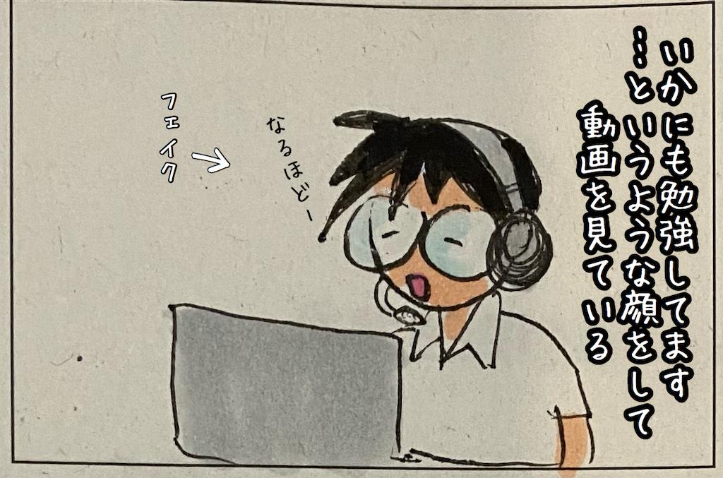 f:id:kitano-stop:20210720165459p:image