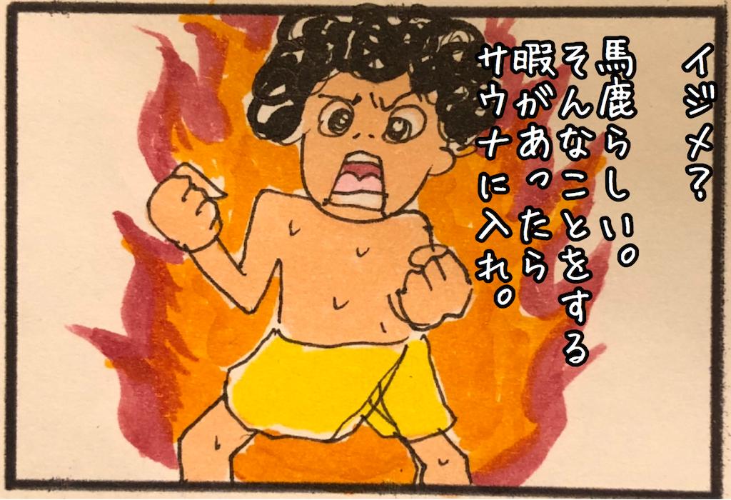 f:id:kitano-stop:20210726184051p:image