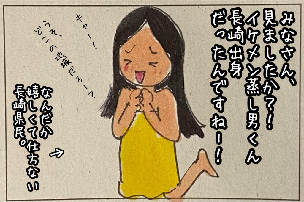 f:id:kitano-stop:20210726185737p:image