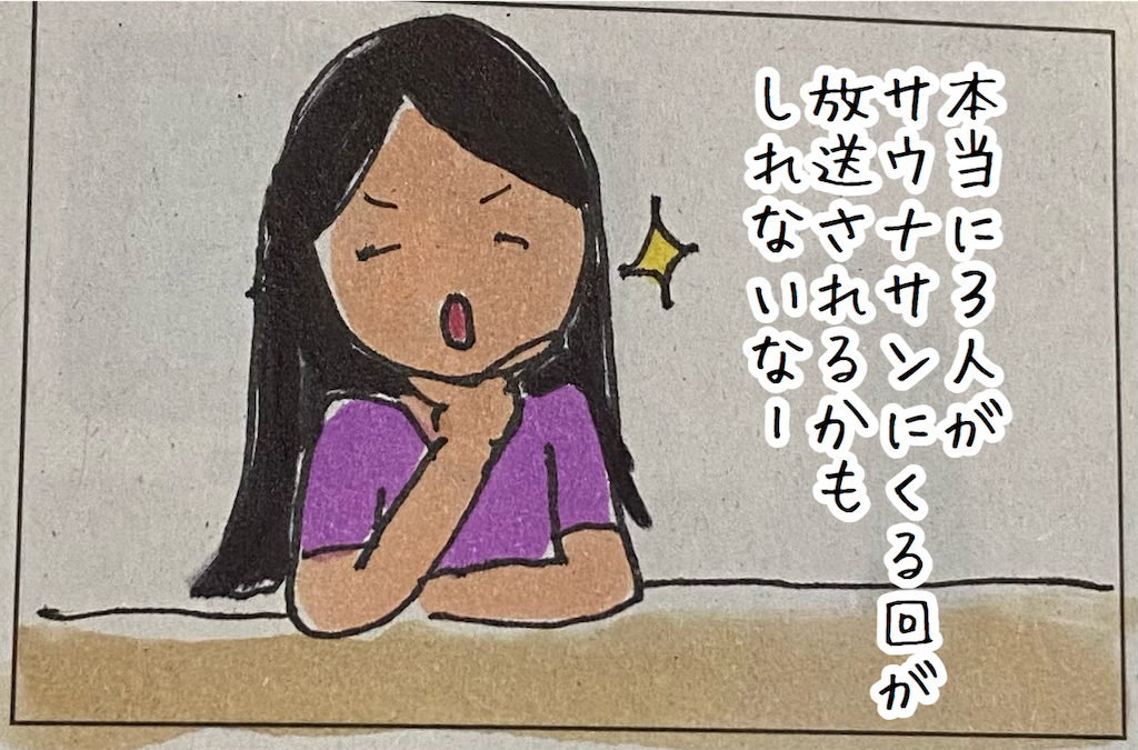 f:id:kitano-stop:20210727164144p:image