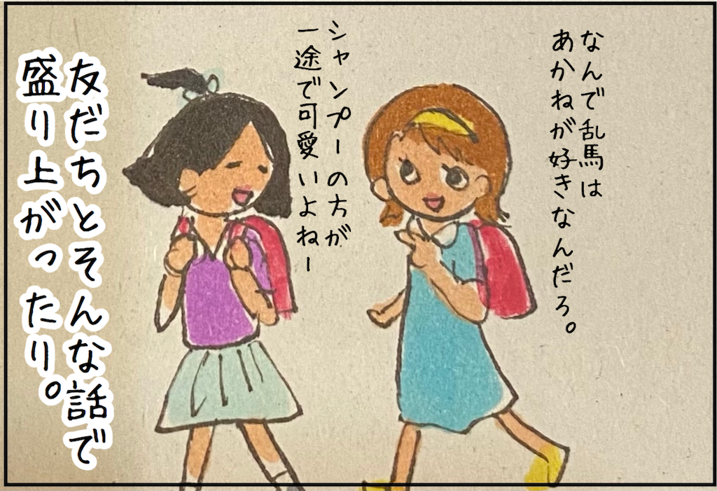 f:id:kitano-stop:20210730164222p:image