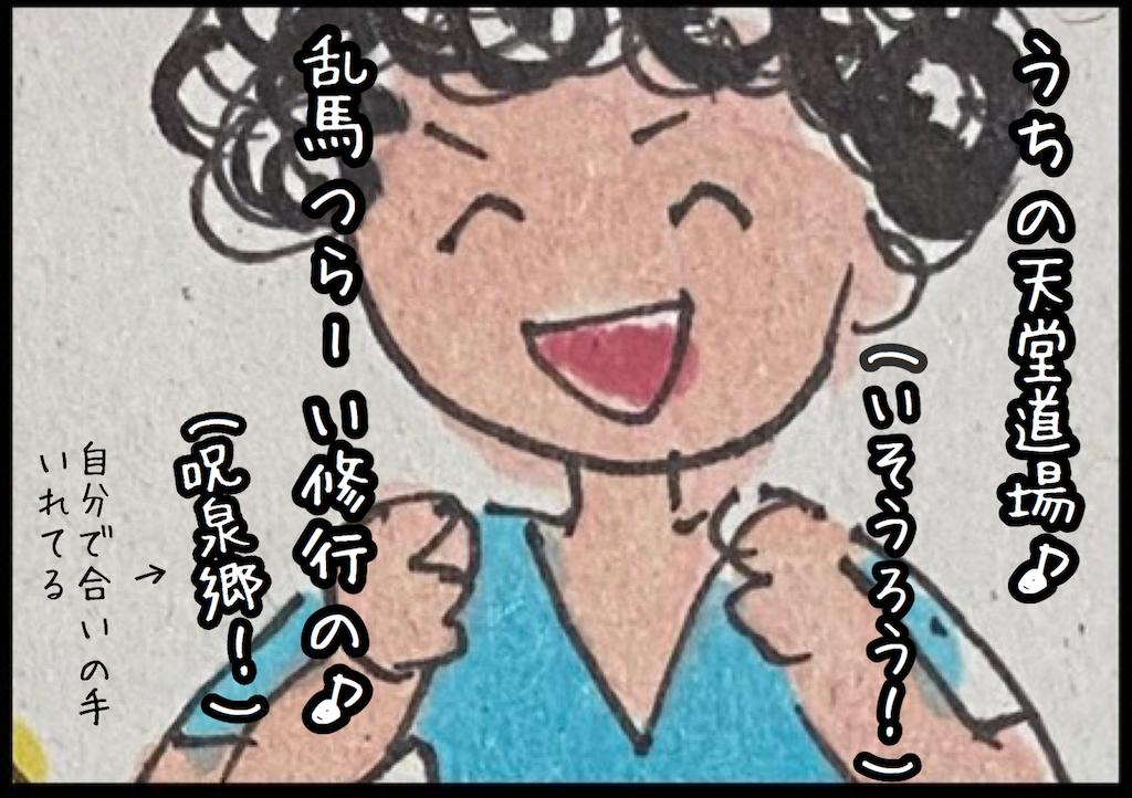 f:id:kitano-stop:20210730174153p:image