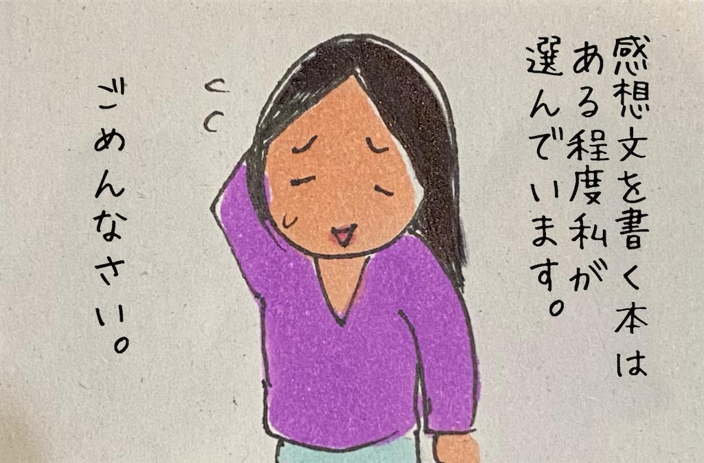 f:id:kitano-stop:20210802152503p:image