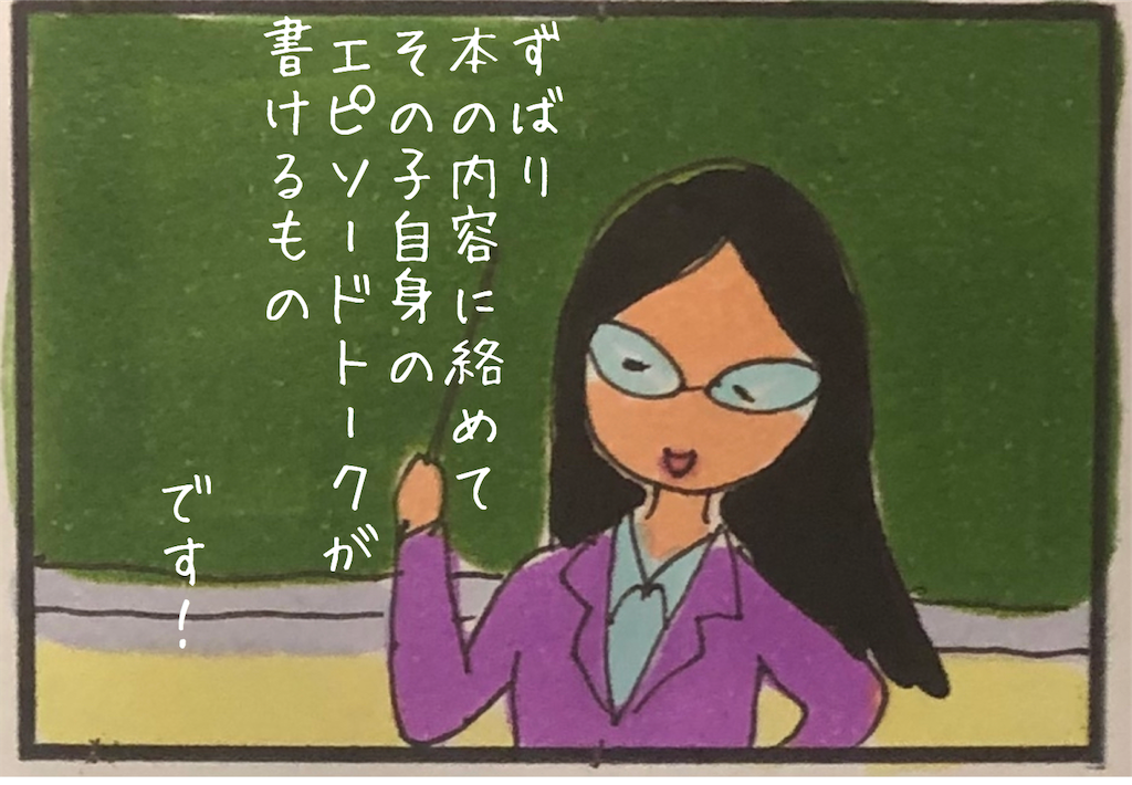f:id:kitano-stop:20210802161842p:image