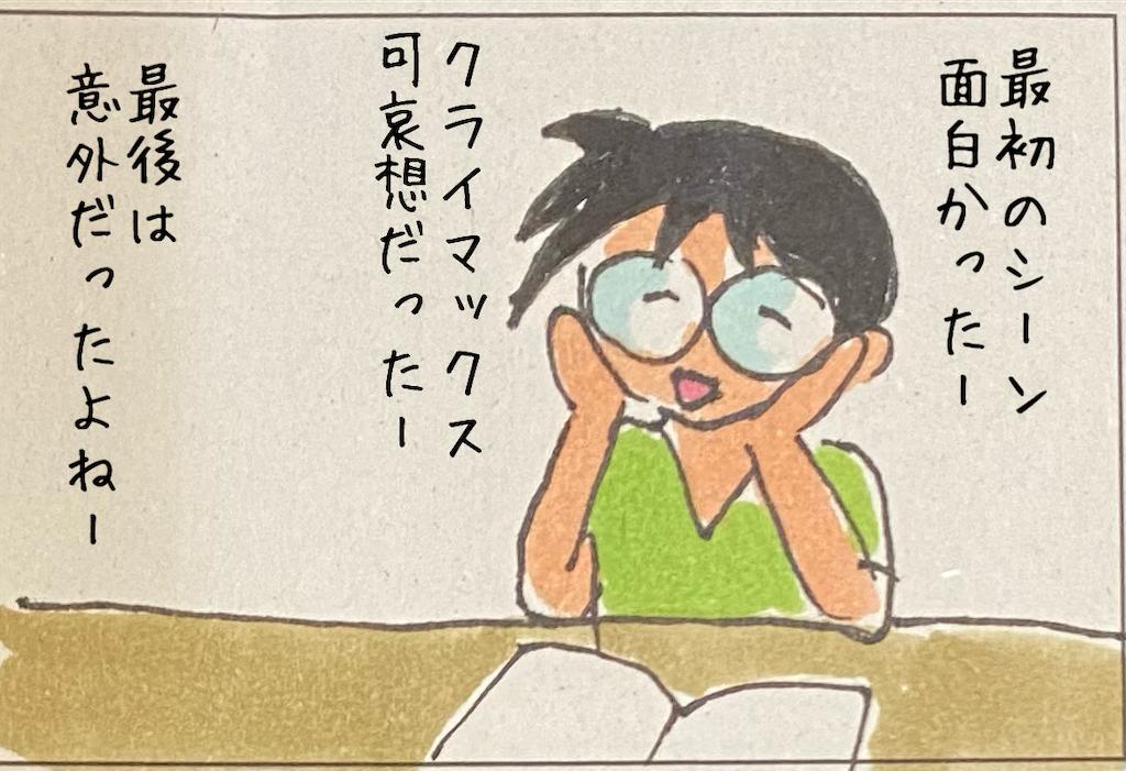f:id:kitano-stop:20210802172742p:image