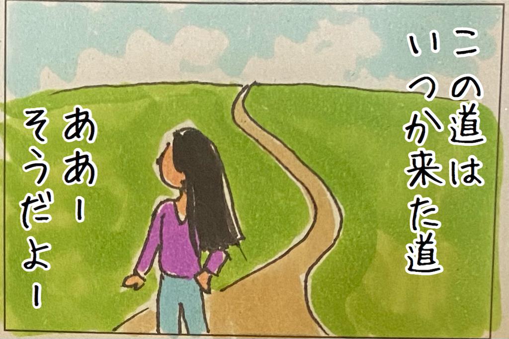 f:id:kitano-stop:20210811161653p:image